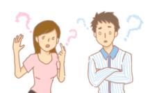 恋愛科学 男と女
