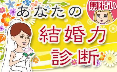 okuni_anata_eyecatch.jpg