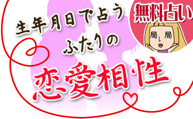 Hieisan_love_aisho_eyecatch