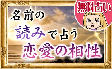Uechi_aisyo_yomi_eyecatch