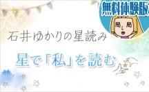 yukari_trial01_eyecatch