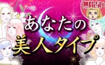 Kogetsu01_eyecatch