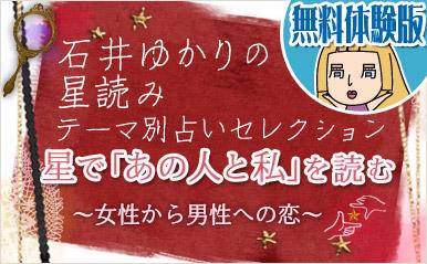 yukari_trial04_eyecatch
