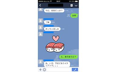 news_682_2