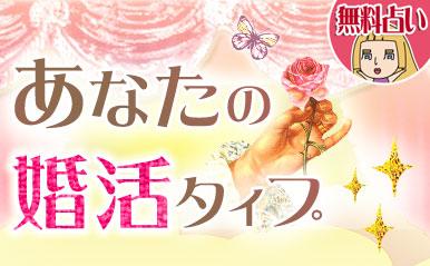utsukita01_eyecatch