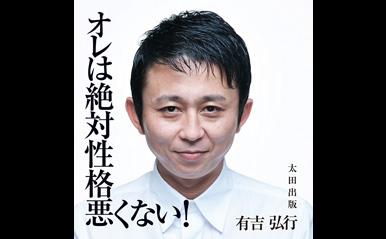 news_1076