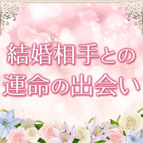 DAIGOが北川景子にKPP!?  Wゴールインに期待大な恋の行方【恋占ニュース】