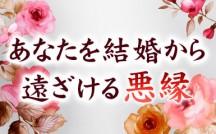 Shunsui14_eyecatch