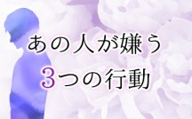 Shunsui15_eyecatch
