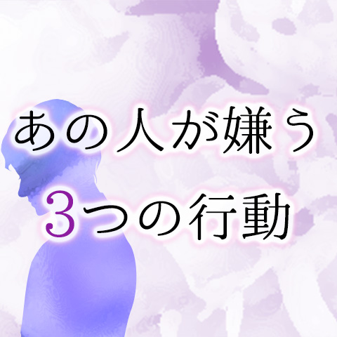 栗原類のタロットアプリが誕生!【恋占ニュース】
