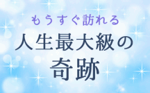 Uechi_15_eyecatch