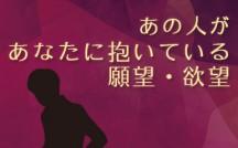 Shunsui16_eyecatch