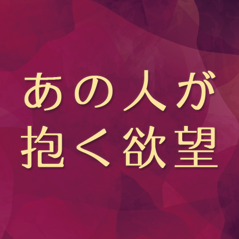 1日5分で脱・オバさん顔!「整顔マッサージ」に7日間挑戦(後編)【恋占ニュース】