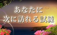 Uechi03_eyecatch