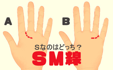shimada_15