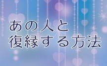 yamato25_eyecath