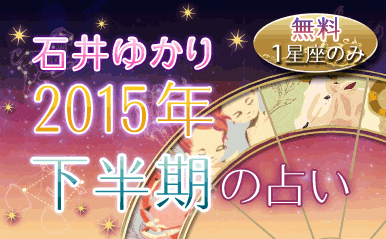 ishii2015free_eyecatch