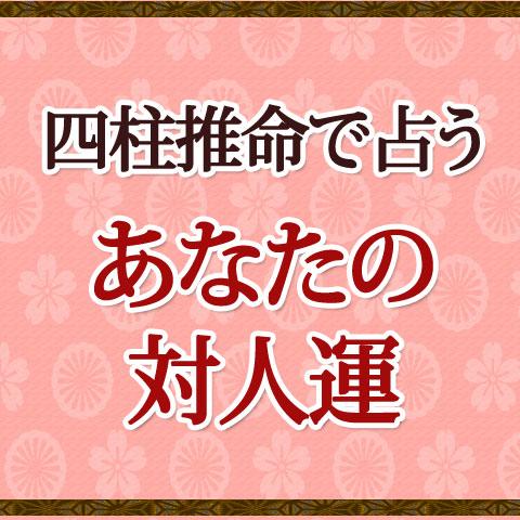 ネット祈願できる神社も!元カレとのヨリが戻る、全国の復縁パワースポット【恋占ニュース】
