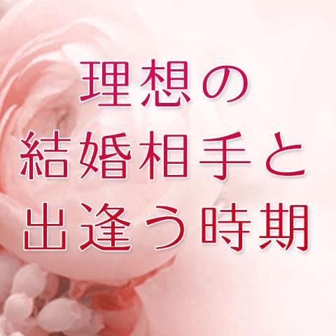 ユリを飾ると「誘いたくない女」に!?幸せな恋を遠ざける怖い花4選【恋占ニュース】