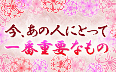 Shunsui06_eyecatch