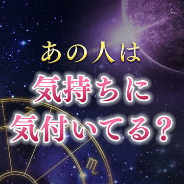 障害を越えて結ばれた恋2選【恋占ニュース】