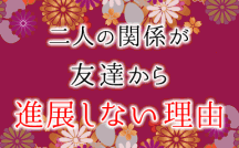 Yamato27_eyecatch