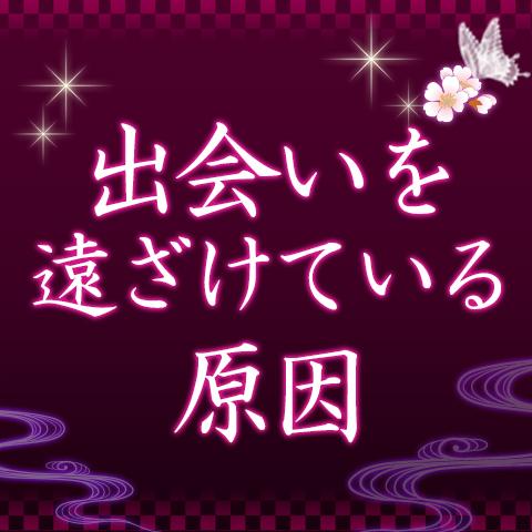 女を磨くおうちヨガ21 【デコルテをキレイにしたい】