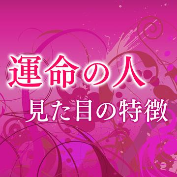 「恋愛メンディー」脱出法4つ!美容院のアレを変えるだけ!?【恋占ニュース】
