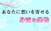Shunsui17_eyecatch