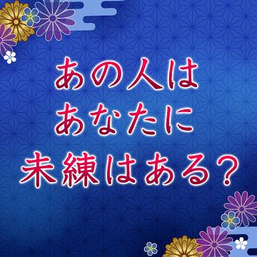 5月9日は「告白の日」!成功率をUPさせる4つの法則とは【恋占ニュース】