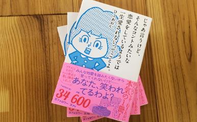 news_2014