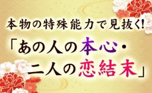 Shunsui18_eyecatch