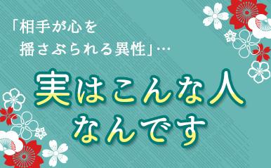 Yamato30_eyecatch