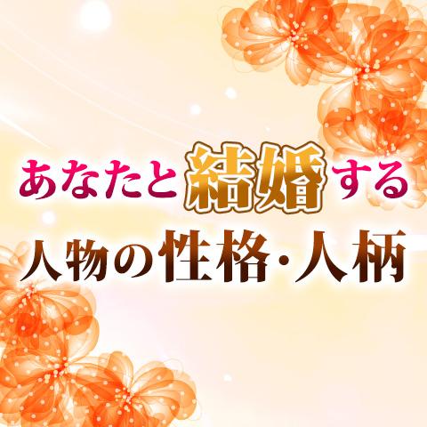 久しぶりのモテ【四十路の細道 第七回】