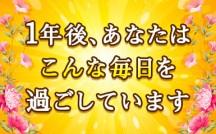Miyoko14_eyecatch