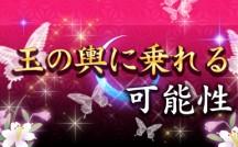 Kogetsu04_eyecatch
