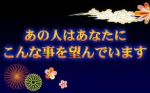 Yamato32_eyecatch