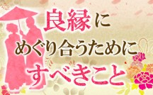Akimi03_eyecatch