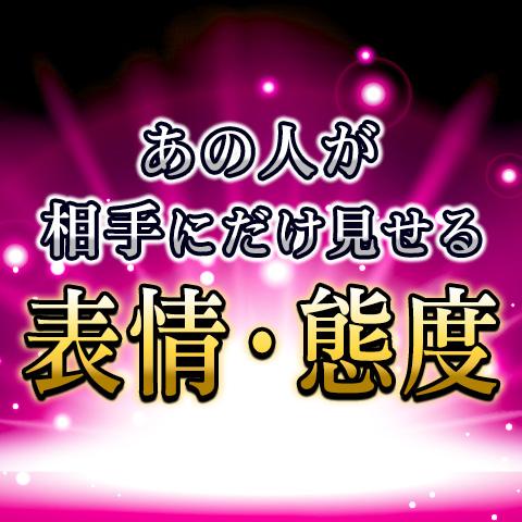 男の恋愛引力MAXの季節到来【恋占ニュース】