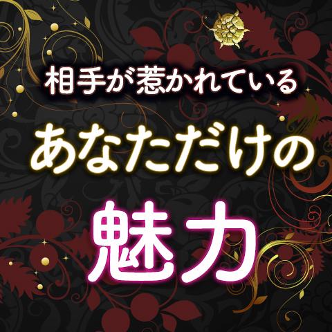 勝負は3月第2週めの平日!? 大人の女のバレンタイン必勝法!【恋占ニュース】