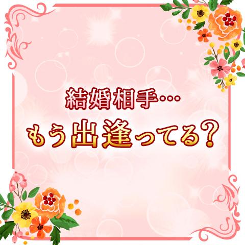 栗原類×濱口善幸のタロット見習い~プロローグ