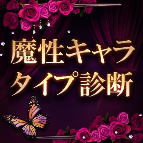 """""""さげまん臭""""レベルチェック!バッグが大きい人は危険!?【恋占ニュース】"""