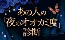 utsukita02_eyecatch