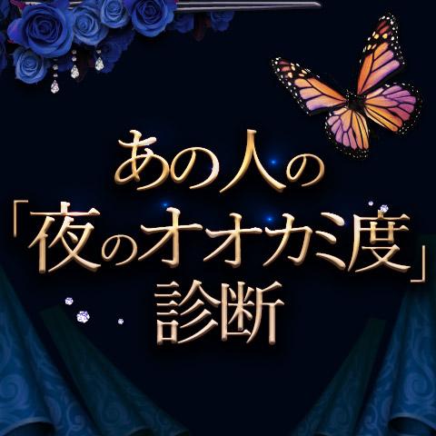 日本人はH大好きな民族!?江戸文化から日本のエロのルーツを探る【恋占ニュース】
