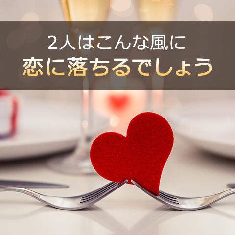 YOUはDOする!? 嵐、NEWS…血液型別・盛り上がるジャニーズ合コン【恋占ニュース】