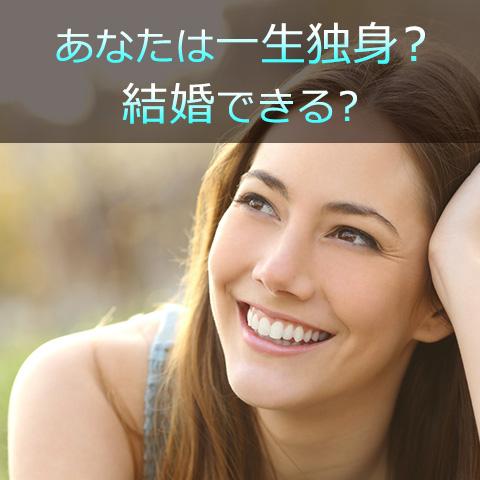 好印象を持たれる石2選【幸運を引き寄せるパワーストーン】vol.9