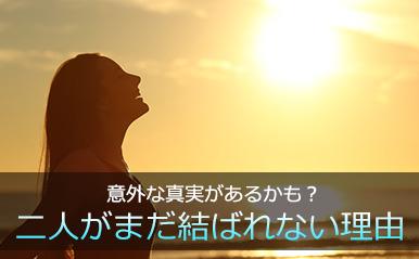 Uechi24_eyecatch