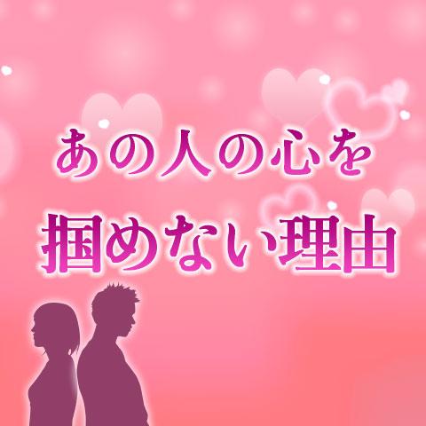 【書籍プレゼント】恋愛を始める前にまずは自分を見つめ直すことから!?
