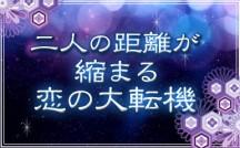 Yamato24_eyecatch