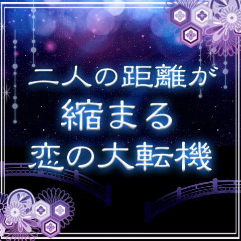 <誕生月別5月の運勢>○月生まれは行く先々で出逢いの予感!?【恋占ニュース】